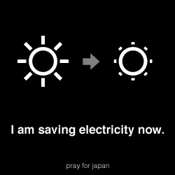 I am saving electricity now.